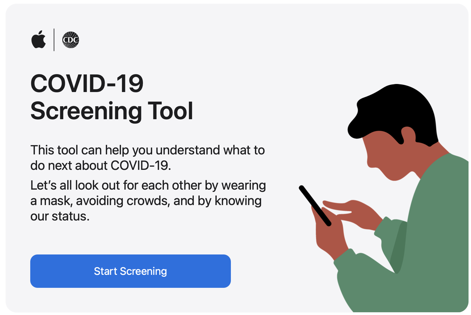 apple-cdc-screening_tool